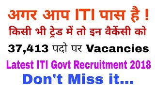 ITI Jobs 2018 | Latest ITI Recruitment 2018 (37413 Vacancies Opening)