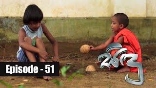 Sidu | Episode 51 17th October 2016 Thumbnail