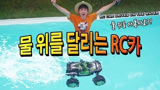 RC    RC Car drives on the water