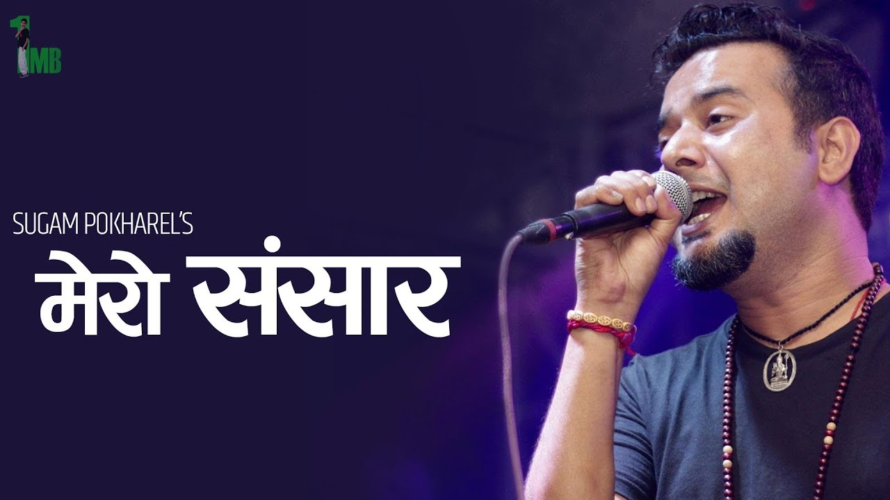 Download Sugam Pokharel - 1MB || MERO SANSAR ||Official Music Video