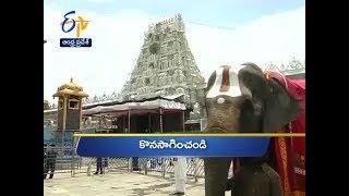 Andhra Pradesh | 21st February 2018 | Ghantaravam 7 PM News Headlines