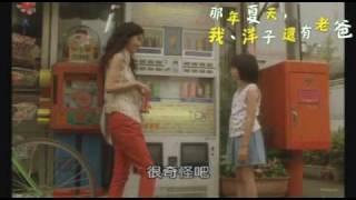 那年夏天,我、洋子還有老爸 預覽 3分鐘 川原洋子 検索動画 23