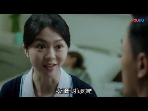 機動部隊2019 第12集 心怡遇上男護士情敵 - YouTube