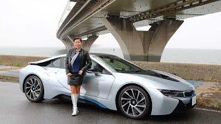 BMW i8 新世代スーパーカー降臨 TestDrive