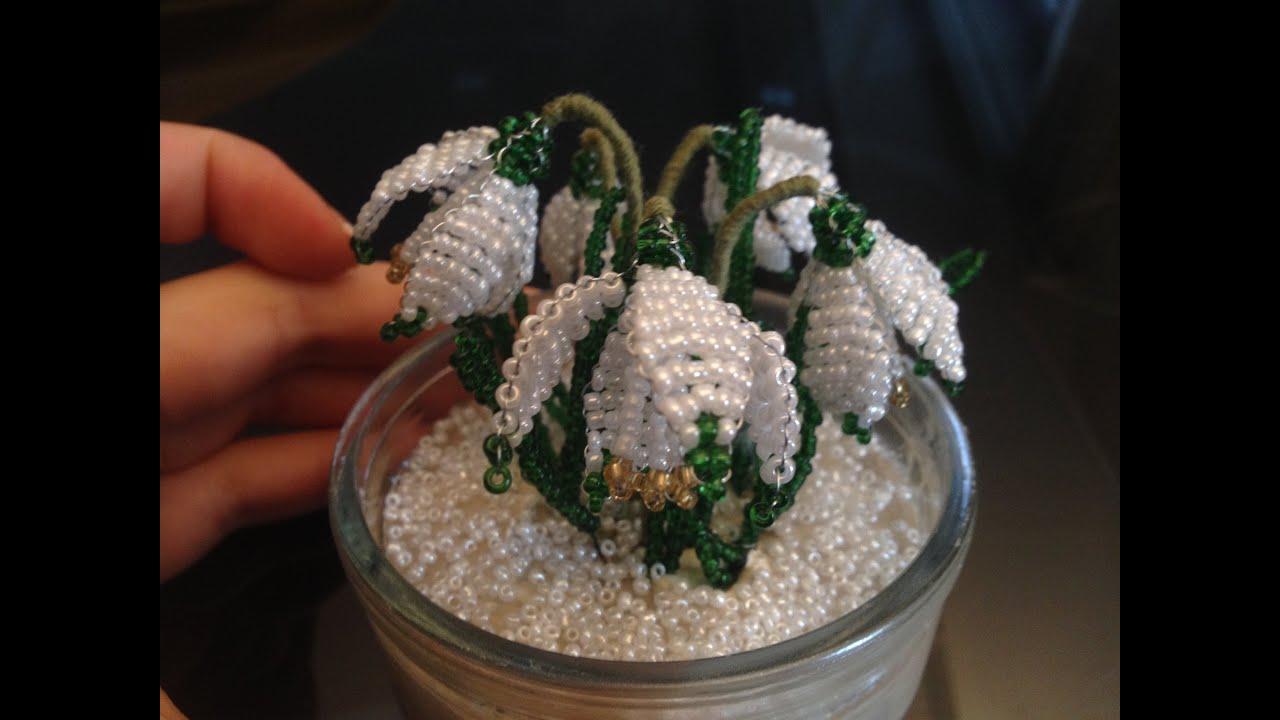 плетение бисером подснежники схемы