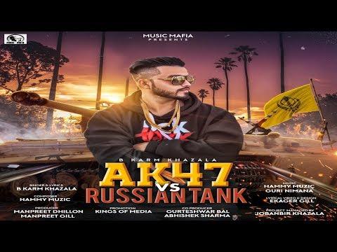 Ak 47 Vs Russian Tank  B Karm Khazala  Lyrical Video  Latest Punjabi Songs 2018  Music Mafia