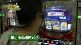 【P-martTV】開店くん ピートレックマーメイド五反田店編【公式】