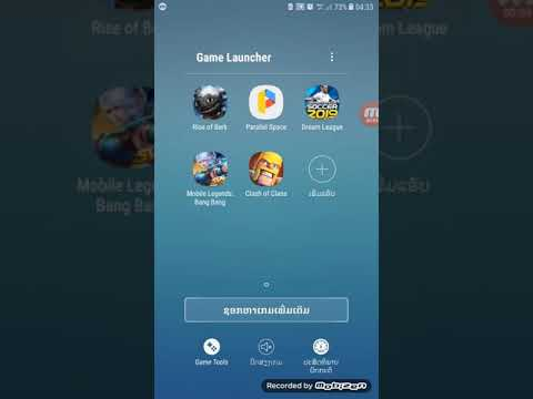 download lucky patcher no root 2019 apk