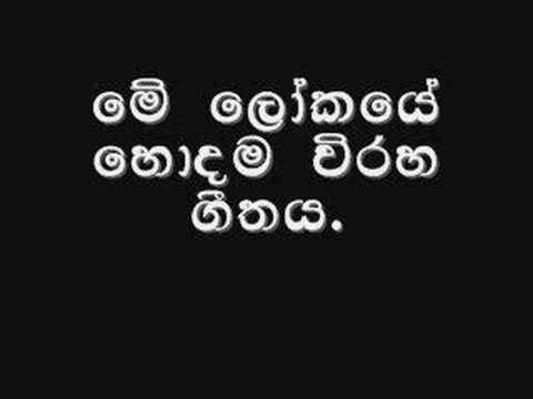 tharu mal yayama