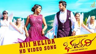 BHARJARI | AJJI HELIDA VIDEO SONG | DHRUVA SARJA | V HARIKRISHNA | CHETHAN KUMAR| NEW KANNADA MOVIE
