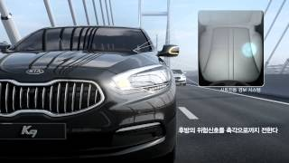 KIA K9 신기술 : Head Up Display (HUD)