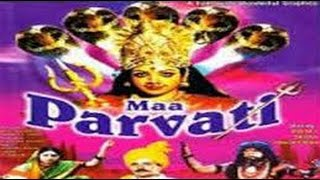 Maa Parvati│Hindi Devotional Movie