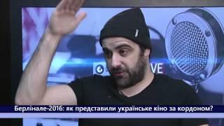 Любомир Левицкий назвал правила успеха украинского кино за границей