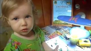 Уроки рисования с 2х-летним ребёнком.Канал ДОЧКИ-МАТЕРИ.