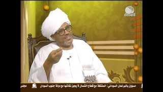 بروفيسور عبدالمجيد الطيب - مفخرة السودانيين بالسعودية - منزلة اللغة العربية (4)