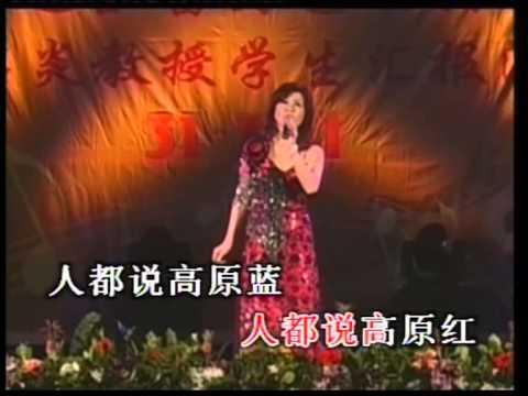Gao yuan lan,Karaoke,by 陈文君, Chen Wen Jun