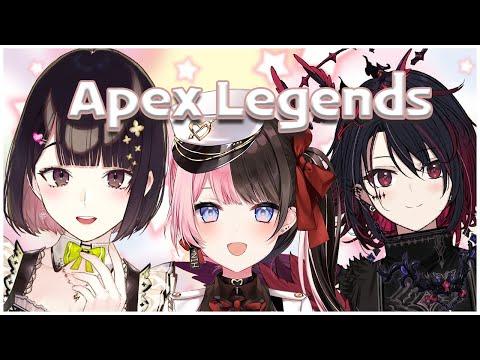【Apex Legends】顔が全員強い【ぶいすぽっ!/橘ひなの】