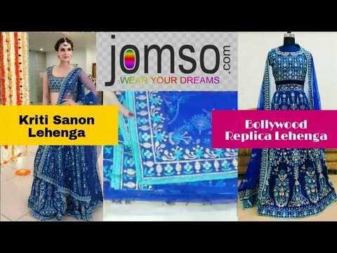 Jomso Kriti Sanon Replica Lehenga | Worth or Not |🤔 Mp3