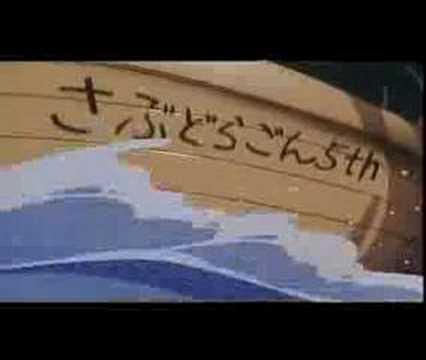 Ranma ½ Movie 1 Trailer