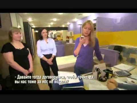 Общество защиты потребителей в Костроме