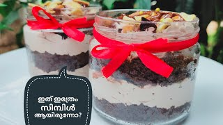 എളപപതതൽ ജർ കകക തയയറകക Choco Nutella Jar Cake  Jar Cake Recipe Malayalam