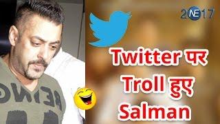 Best Twitter Trolls on Salman Khan की रिहाई पर