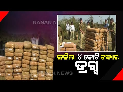 narcotic-drugs-and-contraband-worth-rs-4-crore-destroyed-by-authorities-in-tripura