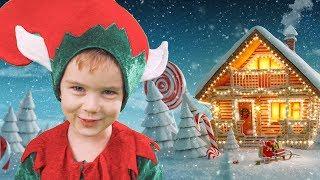 Мелисса и Артур устроили Конкурс на ЛУЧШИЙ костюм Merry Christmas!