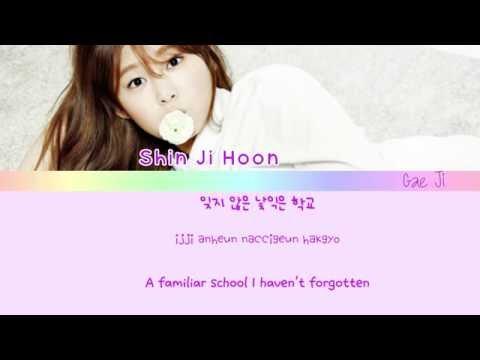 Shin Ji Hoon (신지훈) - Jungle Gym (정글짐) [Color Coded Han/Rom/Eng]