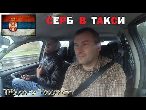 Я-Такси - Работа в «Я-Такси» – официальном партнере Яндекс