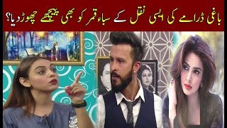 Best Parody of Saba Qamar | Sawa Teen Comedy Show |  Neo News
