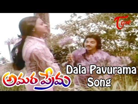 Kamal hassan kshatriya putrudu songs