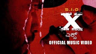 S.I.D   X   Official Music Video   Kannada Rap / RnB