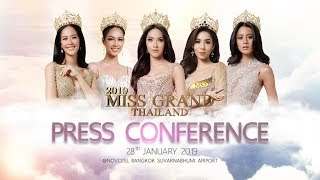 Miss Grand Thailand 2019 - Press Conference