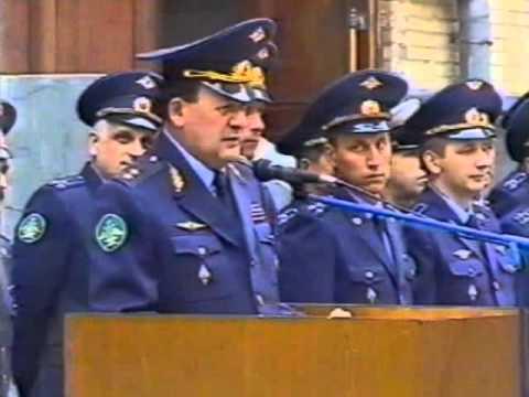 Военно-воздушная академия имени проф. Н.Е. Жуковского 2003 год