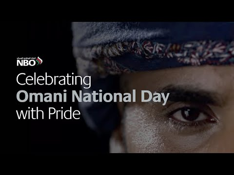 48th Omani National Day