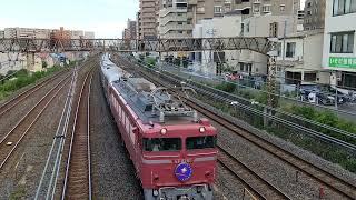 【またもパイパイ牽引】EF81-81+E26系 カシオペア紀行盛岡行き 新浦和橋通過