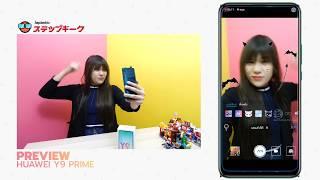 พรีวิว Huawei Y9 Prime 2019 ราคา 7990 บาท !! จัดหนักจริง สวยจริง กล้องป็อปอัพ