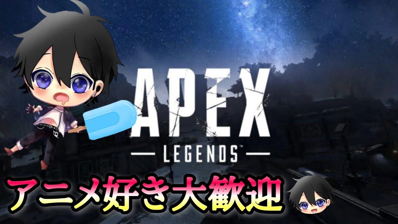 【APEX】もうすぐ底辺YouTuber生活も四周年!?