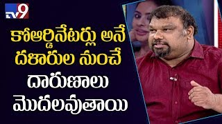 Kathi Mahesh on role of middlemen in Tollywood ...