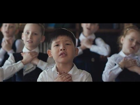 Как поют дети гимн россии