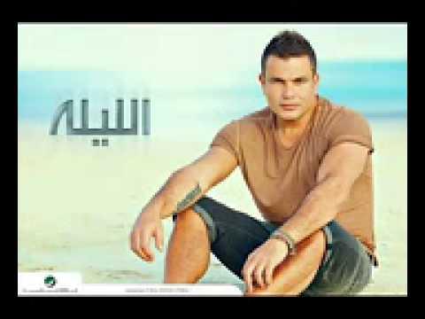 نغمه عمرو دياب   سبت فراغ كبير 2