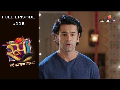 Roop : Mard Ka Naya Swaroop - 1st November 2018 - रूप : मर्द का नया स्वरुप  - Full Episode