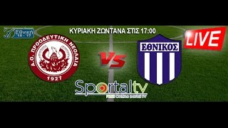 Proodeftiki vs Ethnikos full match