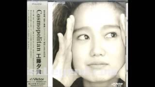 (1991年11月21日) 『Cosmopolitan』