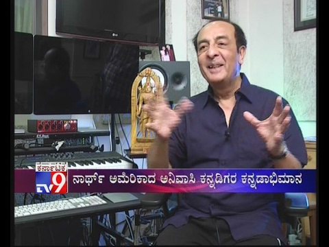 Mano Murthy Launches `Munjaneddu Kumbaranna` Song on TV9