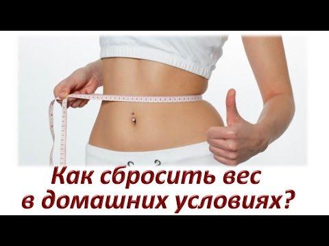 как эффективно быстро похудеть за месяц