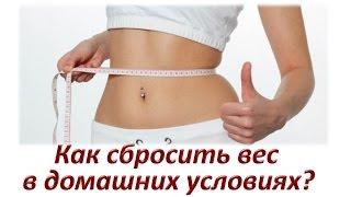 Как быстро просто и эффективно сбросить вес самостоятельно? Юлия Шустова. Артлайф
