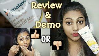 Baixar *NEW* HIMALAYA Tan Removal Peel Off Face Mask || Review & Demo || Lavishka Jain