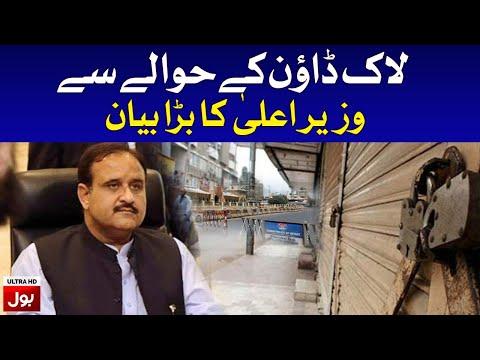 CM Punjab Strategy for Lockdown in Punjab